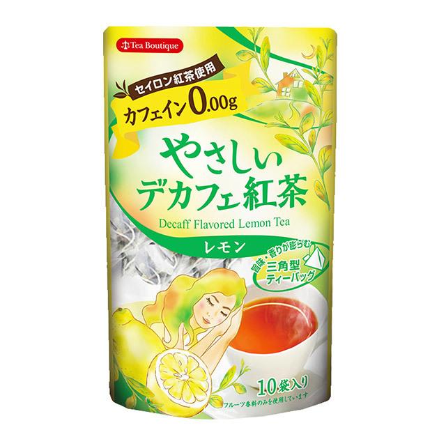 カフェイン0.00g やさしいデカフェ紅(レモン) 品番14133