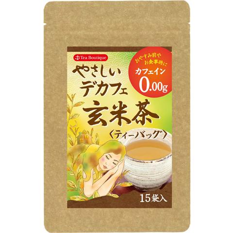 デカフェ 玄米茶