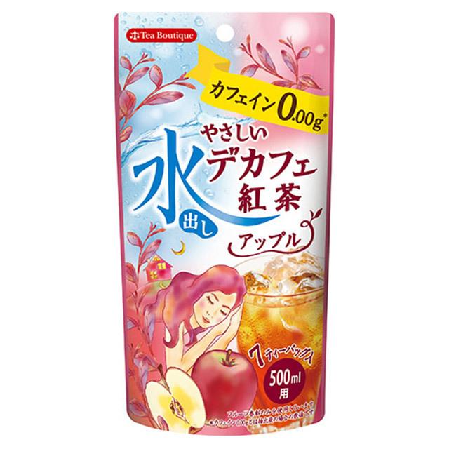 カフェイン0.00g やさしいデカフェ紅茶/水出しアップル 品番14171