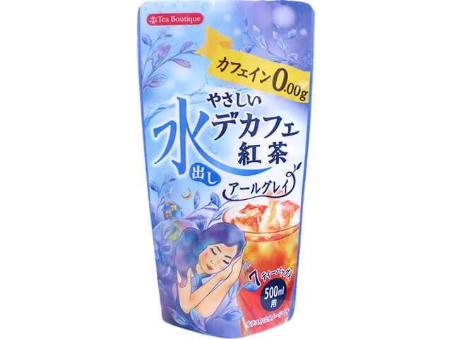 カフェイン0.00g やさしいデカフェ紅茶/水出しアールグレイ 品番14176