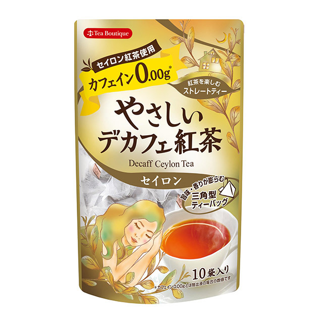 カフェイン0.00g やさしいデカフェ紅茶(セイロン) 品番50500