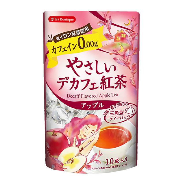 カフェイン0.00g やさしいデカフェ紅茶(アップル) 品番14206