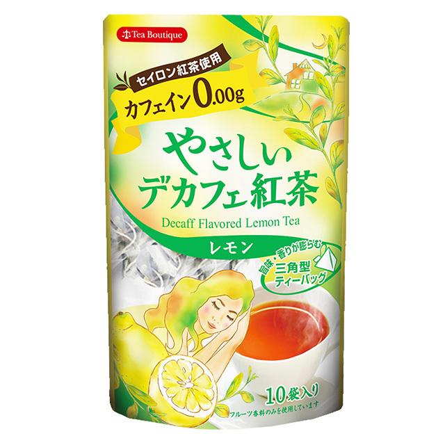 やさしいデカフェ紅茶 レモン