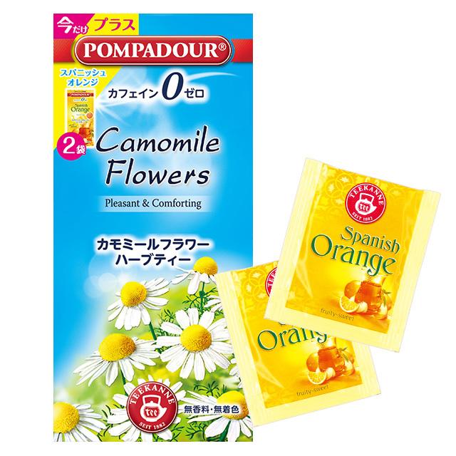 ポンパドール/カモミール