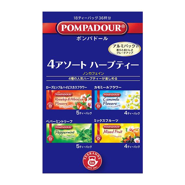 ポンパドール/4アソートハーブティー18TB 品番1577