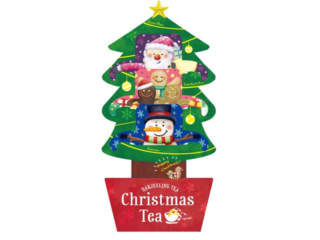 オンラインショッピング限定販売 クリスマスティー(ダージリン) 品番23296