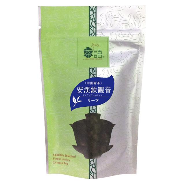 茶語 安渓鉄観音(アンケイテッカンノン)