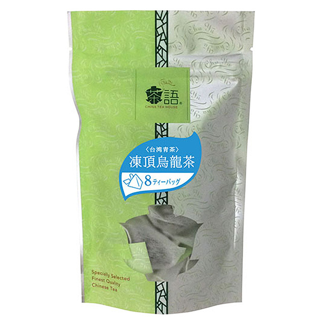 茶語 ティーバッグ 凍頂烏龍茶(トウチョウウーロンチャ)
