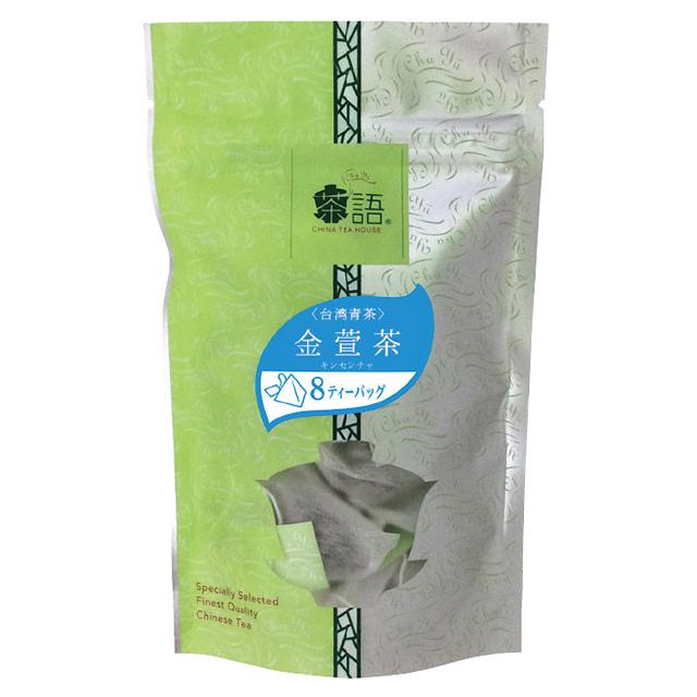 茶語 ティーバッグ 金萱茶(キンセンチャ)