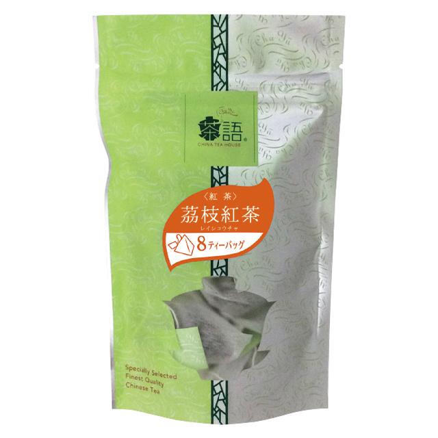 茶語ティーバッグ 茘枝紅茶 2.2g×8TB