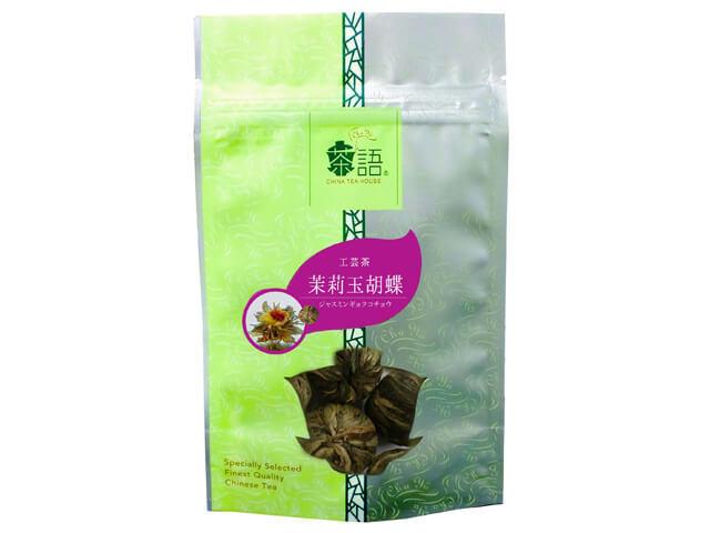 茶語(Cha Yu)工芸茶 茉莉玉胡蝶 品番43004