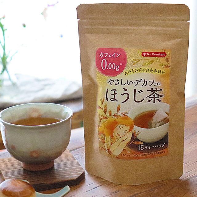 やさしいデカフェ ほうじ茶