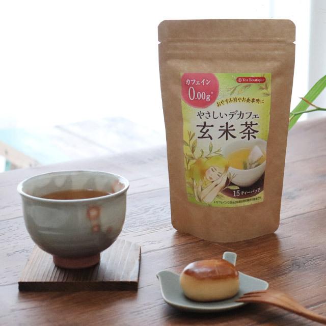 やさしいデカフェ 玄米茶