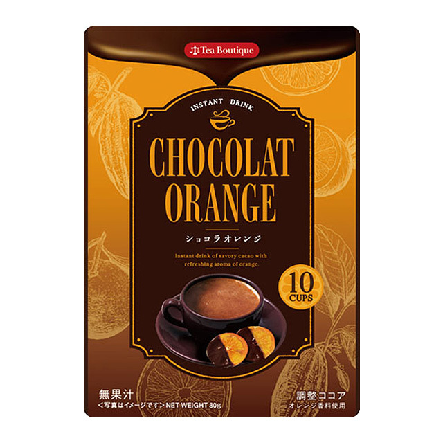 インスタント ショコラオレンジ