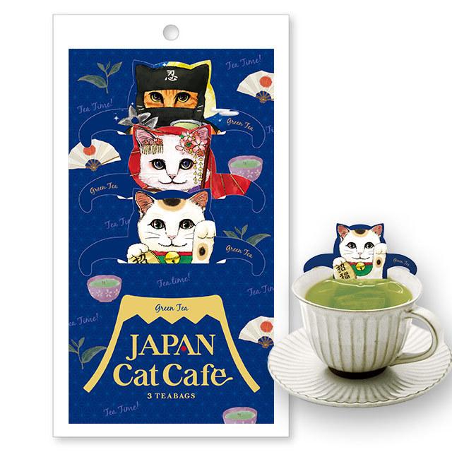 ジャパンキャットカフェ 緑茶