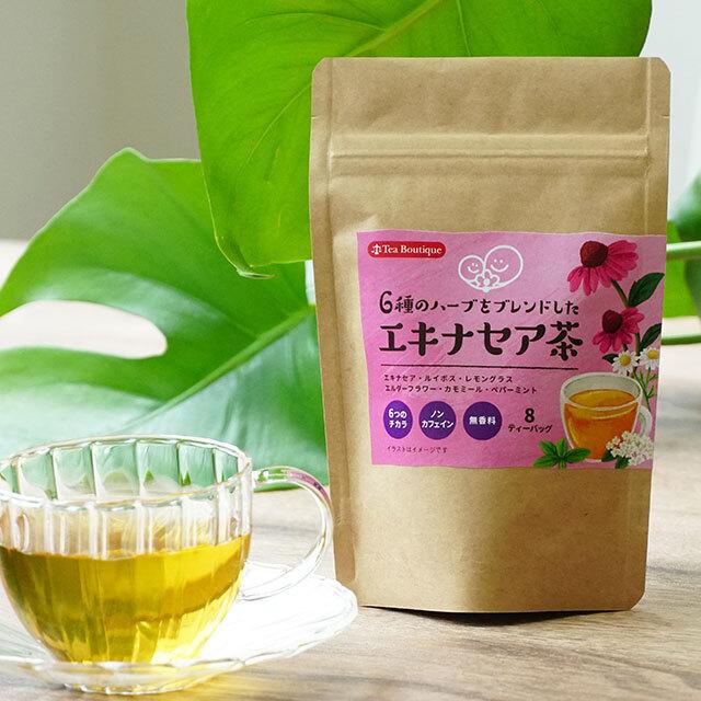 6種のハーブをブレンドしたエキナセア茶