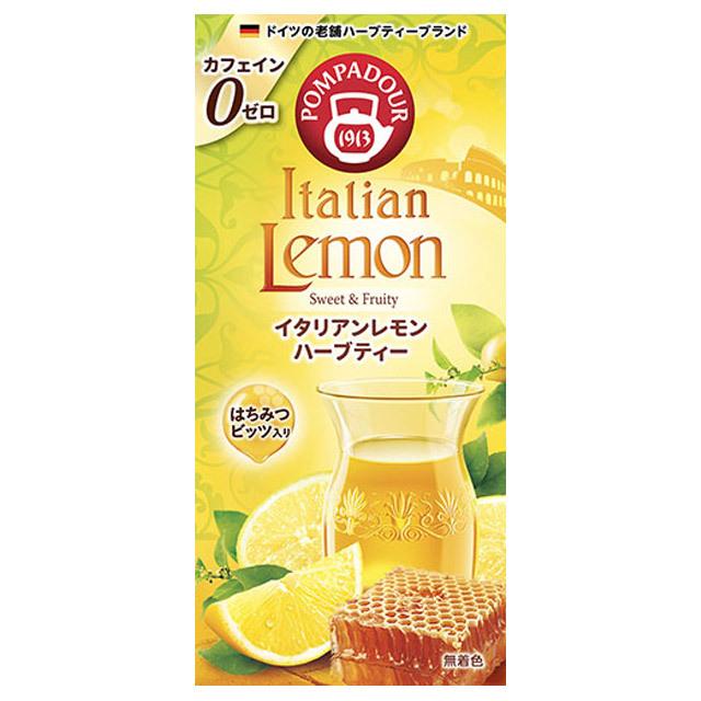 PD10TB_イタリアンレモン