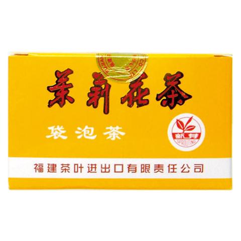 中国茶 新芽牌(シンガハイ)ジャスミン茶 品番82-1
