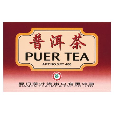 中国茶 海堤牌 プーアール茶(カイテイハイ プーアールチャ) 品番90