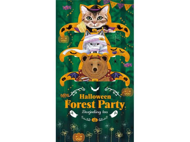 8月3日発売 動物たちが仮装をしてハロウィンパーティー ハロウィンフォレストパーティー 品番23401