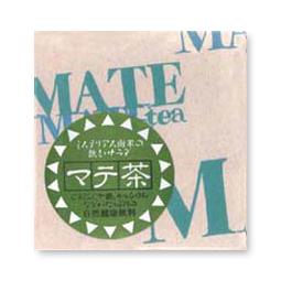 グリーンマテ茶 ボックス