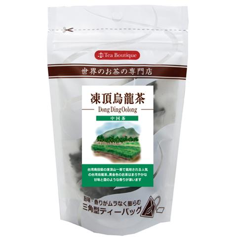 中国茶三角ティーバッグ 凍頂烏龍(トウチョウウーロン)【台湾青茶】 品番1458
