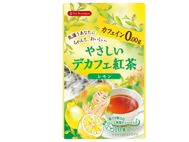 カフェイン0.00g やさしいデカフェ紅茶/レモン 品番14133