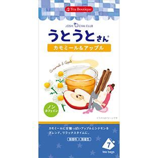 【女子お茶倶楽部】うとうとさんのカモミール&アップル 品番2008