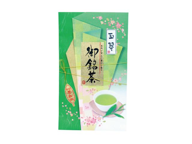 【極上深蒸し茶】玉翠