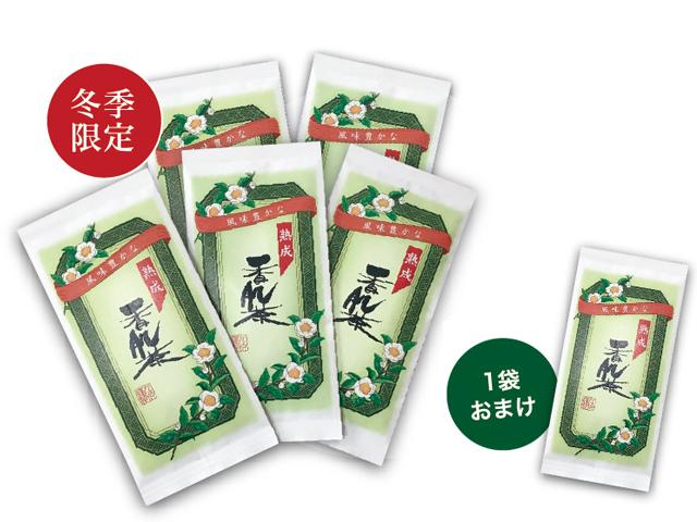 【冬季限定キャンペーン商品】熟成香肌茶(100g×5袋セット+1袋おまけ付)【ギフト対応可能】