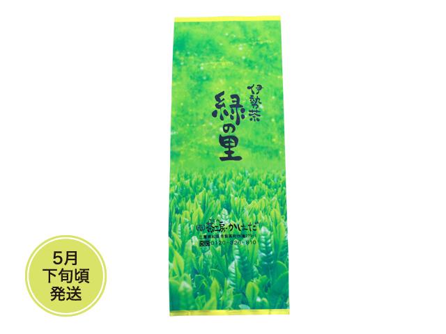 【新茶】【高級深蒸し茶】緑の里(300g)