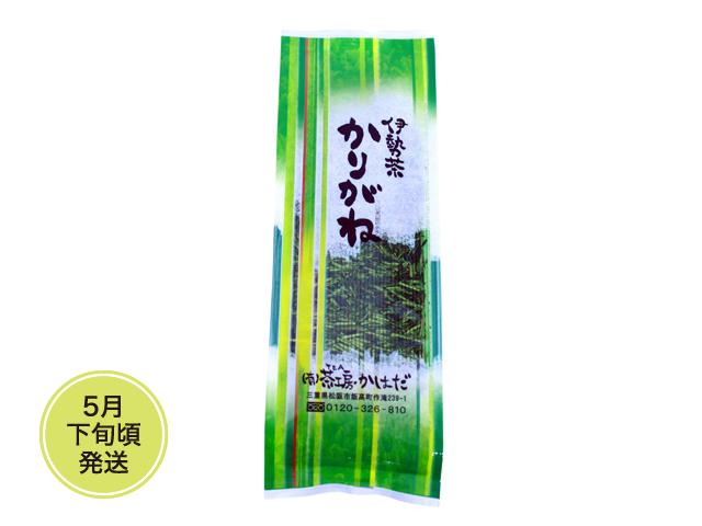 【新茶】かりがね茶(200g)