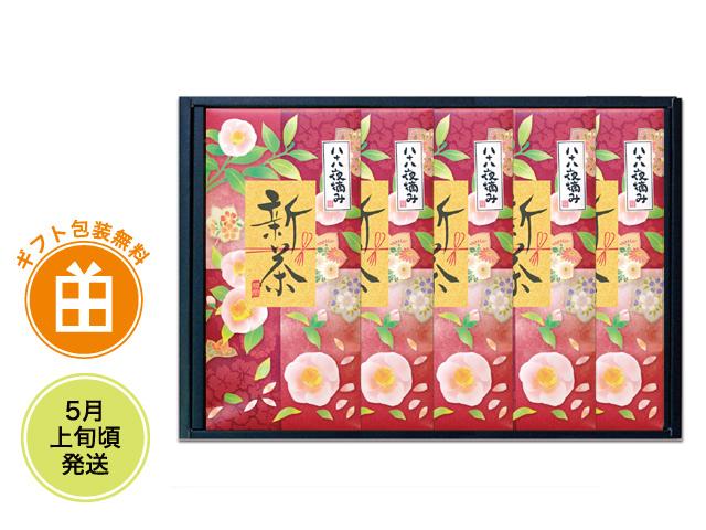 【新茶】【ギフト】極上深蒸し茶ギフトセット「御奏」 (八十八夜摘み 100g×5)【ギフト包装無料】