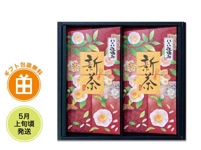 【新茶】【ギフト】極上深蒸し茶ギフトセット「奏」 (八十八夜摘み 100g×2)【ギフト包装無料】