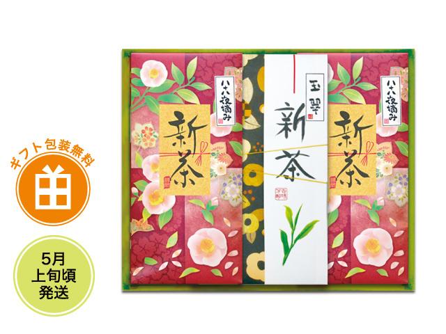 【新茶】【ギフト】極上深蒸し茶ギフトセット「翠奏」(玉翠80g×1、八十八夜摘み80g×2)【ギフト包装無料】