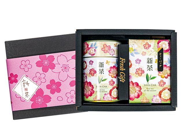 【新茶】【ギフト】期間限定 桜セット(八十八夜摘み50g、新茶極ティーバッグ5g×8P)【ギフト包装無料】