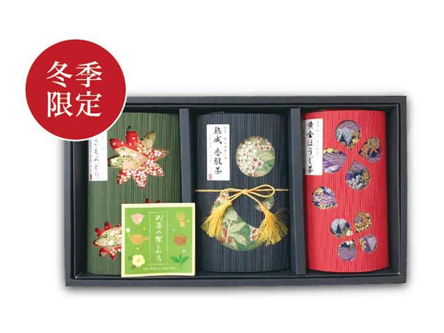 【冬季限定ギフト】深蒸し茶ギフト【ギフト包装無料】