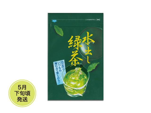 【新茶】水出し緑茶(180g)