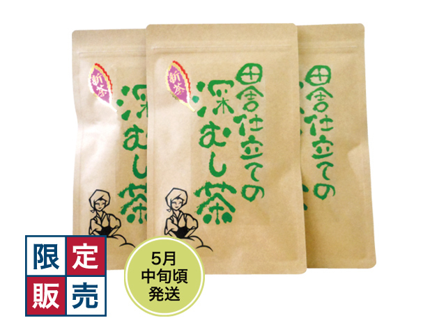 【新茶】【限定販売】 特上 田舎仕立て煎茶3本セット(200g×3)