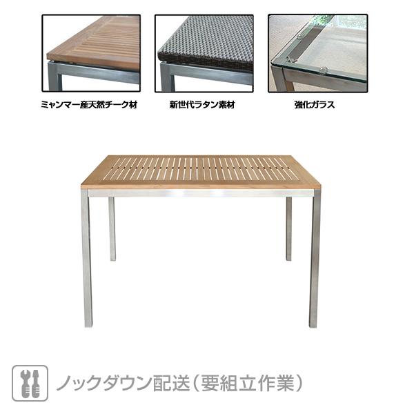 アナンタ ダイニングテーブル 90×150 (ANT-90-150)