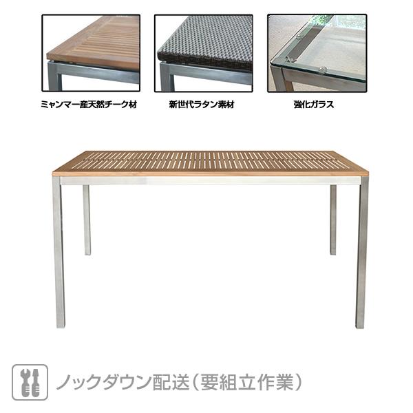 アナンタ ダイニングテーブル 90×180 (ANT-90-180)