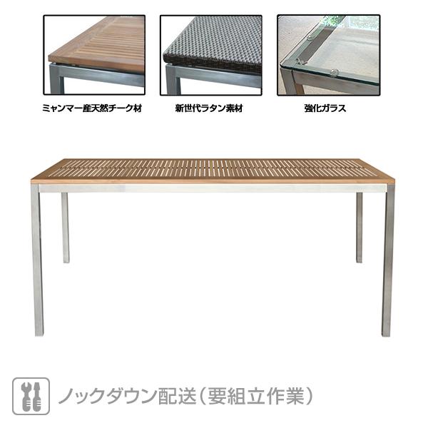 アナンタ ダイニングテーブル 90×210 (ANT-90-210)