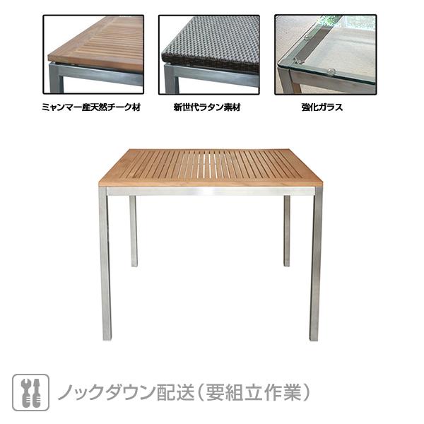 アナンタ ダイニングテーブル 90×90 (ANT-90-90)