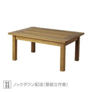 バンベリー コーヒーテーブル 90(BCT-36)