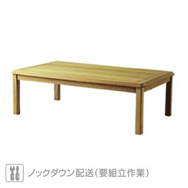 バンベリー コーヒーテーブル 120(BCT-48)