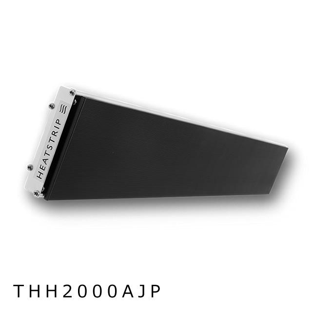 オーストラリアが生んだ遠赤外線電気ヒーター ヒートストリップ2000 200V/ブラック (THH2000AJP)