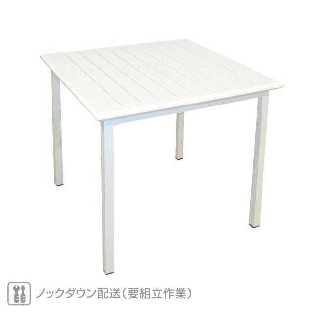 レオ テーブル 90 (LEO-TABLE-S)