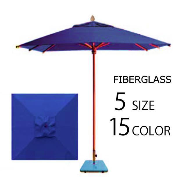 選べる5サイズ!15色!ファイバーグラス センターポール スクエアー ガーデンパラソル (SUN-FIN)
