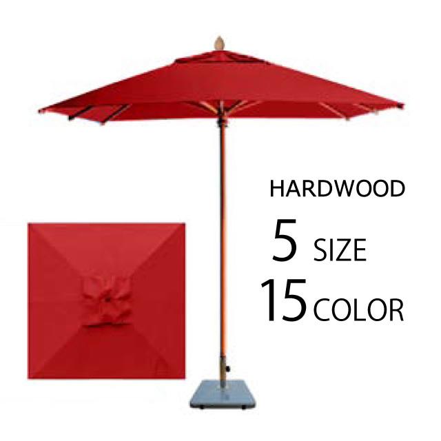 選べる5サイズ!15色!ハードウッド センターポール スクエアー ガーデンパラソル (SUN-IRE)