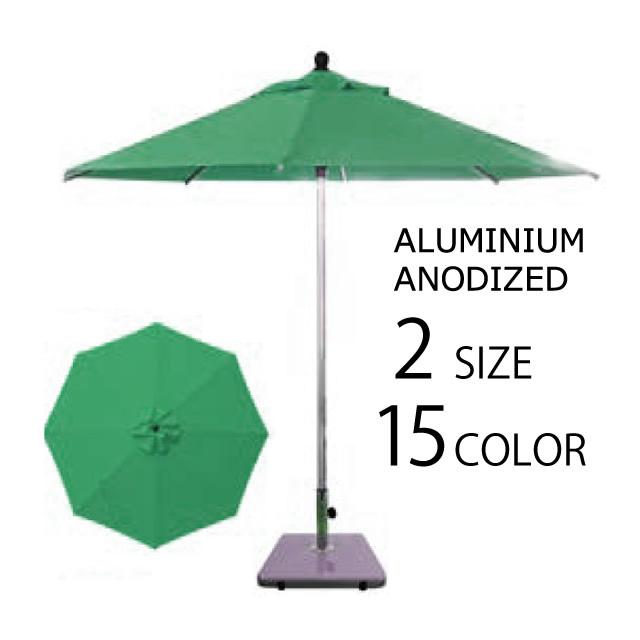 選べる5サイズ!15色!アルミアルマイト センターポール オクタゴナル ガーデンパラソル (SUN-MYK)